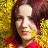 Texte de domnişoară măritată, Dana Fodor