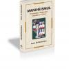 MANIHEISMUL (Principiile, dogmele şi morala): o nouă apariţie la Editura Herald