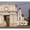 """""""Istorie, Cultură şi Civilizaţie în Europa de Sud-Est"""""""