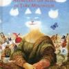 """""""Aventurile lui Alice în Ţara Minunilor"""""""
