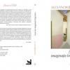"""""""Eseuri de imaginaţie lingvistică"""""""