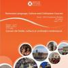 Cursanţi din 17 ţări învaţă limba română, în luna iulie, în România