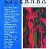 """Revista Societăţii Scriitorilor Bucovineni, """"Bucovina literară"""", finanţată în continuare de Consiliul Judeţean Suceava"""