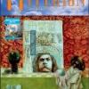 Eveniment publicistic: Hyperion XXVIII