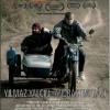 """""""Morgen"""", în regia lui Marian Crişan, pe ecranele din România"""