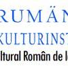 Fenomenul modernist în lirica românească la ICR Stockholm