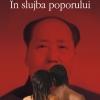"""""""În slujba poporului"""" de Yan Lianke"""