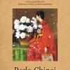 """Paradoxurile create de scriitoarea Anchee Min şi """"Perla Chinei"""""""