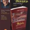 """""""Medgidia, oraşul de apoi"""" de Cristian Teodorescu"""