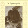 """""""Jules Verne"""", fascinaţia anilor copilăriei"""