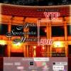 Gala Premiilor VIP pentru Artele Spectacolului Muzical 2010