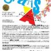 """Eveniment la Constanţa: Festivalul de poezie performativă """"Gratis"""""""