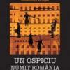 Cozmin Guşă, scriitor-analist de România