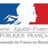 Despre studii şi viaţa de student, la Centrul Cultural Francez din Timişoara
