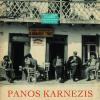 """Infamii mărunte"" de Panos Karnezis"