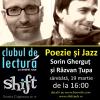 Sorin Gherguţ şi Răzvan Ţupa, la Clubul de Lectură