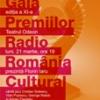 Ion Vianu, Irina Iordăchescu şi George Banu, distinşi cu premii de excelenţă la Gala Premiilor Radio România Cultural