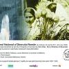 """Artiştii Mirela Trăistaru, Lucian Muntean şi Justinian Scărlătescu expun """"ÎNTRE TIMP – flori şi florărese în Bucureşti"""""""