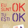 """""""Eu sunt Ok – Tu eşti Ok"""" de Thomas A. Harris"""