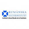 Artişti români, invitaţi la Noaptea Culturală a oraşului Stockholm