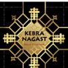 """""""Kebra Nagast. Biblia etiopiană"""", depozitară de legende şi tradiţii"""