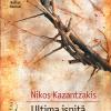"""""""Ultima ispită a lui Hristos"""" de Nikos Kazantzakis"""