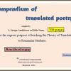 """""""compendium of translated poetry"""" de C. George Săndulescu şi Lidia Vianu, un ghid de istorie a poeziei pentru toate vârstele şi nivelurile"""