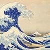 """Expoziţie – omagiu pentru Japonia la MNAR: """"Pelerinaj la Muntele Fuji. Gravuri de Katsushika Hokusai"""""""
