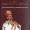 Eveniment omagial dedicat cinstirii  memoriei  vrednicului de pomenire Arhiepiscop al Atenei şi Întregii Grecii, Kyr Hristodoulos