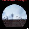 """""""Cu ochii minţii"""" de Håkan Nesser"""