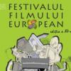 Festivalul Filmului European, ediţia a XV-a