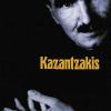 """Conferinţa """"Opera şi gândirea lui Nikos Kazantzakis"""", la sediul Uniunii Elene din România"""