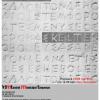 """""""HELTER SKELTER"""" de Neil LaBute, premieră la Teatrul Municipal Târgovişte"""