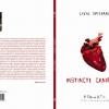 """""""Instincte canibalice"""" de Liviu Ofileanu"""