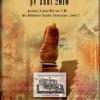 Gala Premiilor USR pentru anul 2010