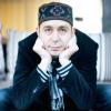 Vasile Ernu, câştigător al unei burse de creaţie European Writers and Translators in Residence Programme