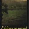 """""""Odihna pe prund"""" de Dumitru Bălăeţ"""