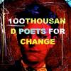 """""""Poezie pe ecrane"""": versuri clasice şi contemporane proiectate la Magazinul Cocor"""