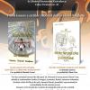 Dublă lansare a cărţilor Elenei Dulgheru