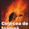 """""""Cina cea de toamnă"""" de Toma Grigore"""