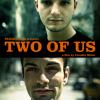 """Documentarul """"Noi Doi"""", proiectat la DaKINO"""