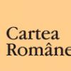 Editura Cartea Românească vine la Gaudeamus cu cărţi noi semnate de Daniel Bănulescu, Gabriel Chifu, Matei Vişniec sau Radu Aldulescu