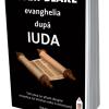 """""""Evanghelia după Iuda"""" de Adam Blake"""