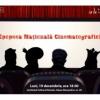 """Premiera documentarului """"Epopeea Națională Cinematografică"""", la ICR"""