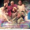"""Spectacolul """"Cabina artistelor"""", în regia lui Alexandru Mâzgăreanu, la  ArCuB"""