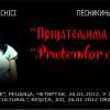 """Seară de poezie şi muzică la Palatul Cultural """"Reşiţa"""", cu scriitoarea Liubiţa Raichici"""