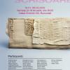 """Expoziţia de ceramică şi mix media """"Scrisoare"""", la Galeria Galateea"""