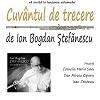 """""""Cuvântul de trecere"""" de Ion Bogdan Ştefănescu, lansat la Librăria Bastilia şi la Ateneul Român"""