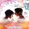 """Premiera filmului """"Iubire persană"""", în prezenţa scriitoarei şi regizoarei Marjane Satrapi"""