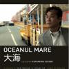 """Documentarul """"Oceanul Mare"""", în regia Katharinei Copony, difuzat de TVR 1"""
